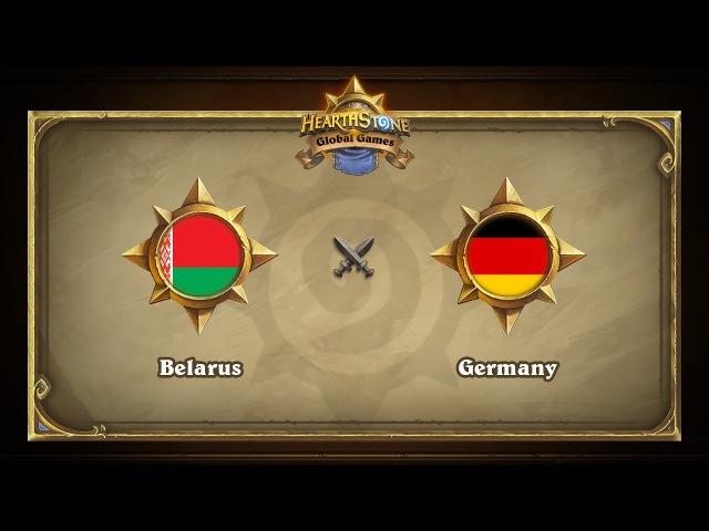 Беларусь vs Германия | Belarus vs Germany | Hearthstone Global Games (17.05.2017)