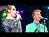 David Bowie &amp  Queen  Annie Lennox - Under Pressure