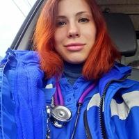 Томочка Хромова