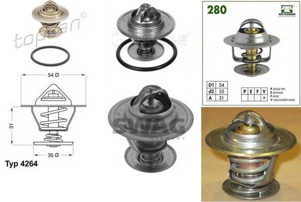 Термостат, охлаждающая жидкость для AUDI A2 (8Z0)