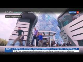 В Баку проходит большой шопинг-фестиваль