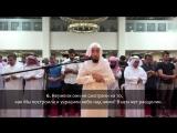 Фахад Азиз Ниязи - Сура 50 аль-Каф