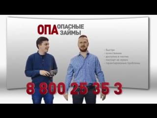 2yxa_ru_CHto_esli_v_reklame_govorili_by_pravdu__42FTBC9ocF4