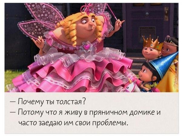 Нюша Корнилова | Иваново