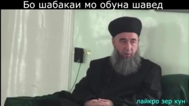 Эшони Нуриддинҷон