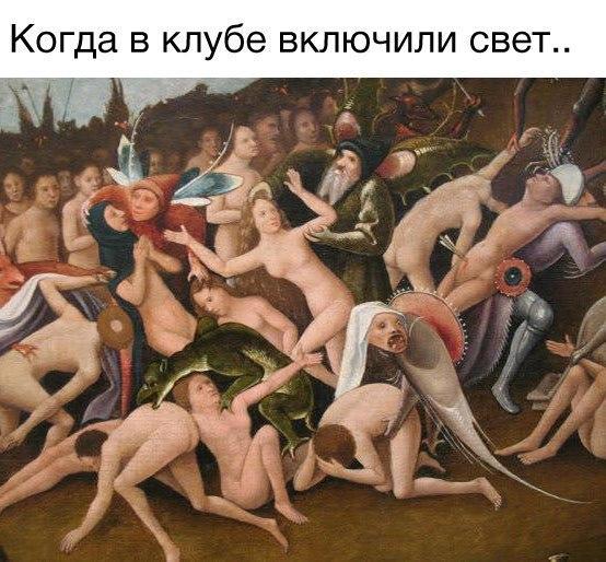 Потрогай грудь...