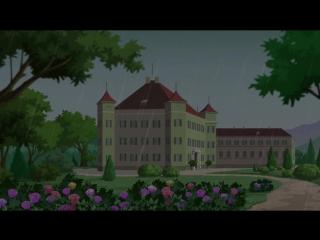 Принцесса Сисси 26 серия - Любовь и другие загадк