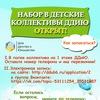 Дом детства и юношества Екатеринбург