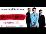 Выиграйте встречу Meet & Greet с Depeche Mode!