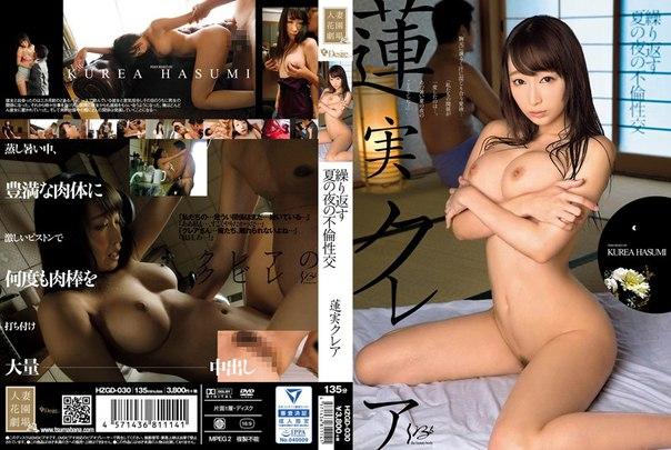 HZGD-030 – Hasumi Kurea, Jav Censored