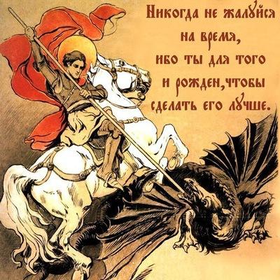 Юра Клинкин