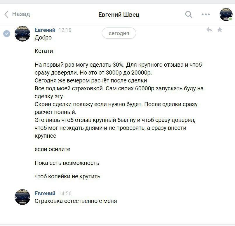 ставки транспортный налог г, санкт петербург на 2011г