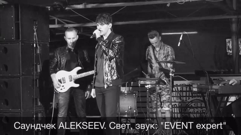 ALEKSEEV / Soundchek - клуб TARANTINO, Железный порт (13.08.16)