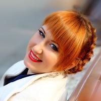 Анастасия Харсико