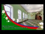 ► Выступление имама Дамурали на мероприятии
