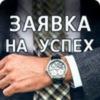 Журнал Предпринимателя