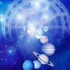Эзотерика   Астрология   Бот гороскоп