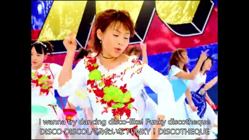 Morning Musume - Souda! Were ALIVE