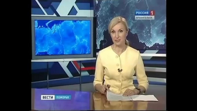 В Архангельской области будут выращивать .. клюкву, репортаж Вести Поморья от 19.09.2012