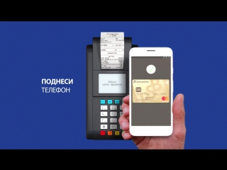 Встречайте, Android Pay в России с 23 мая