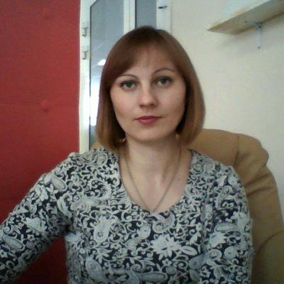 Оксана Таушканова
