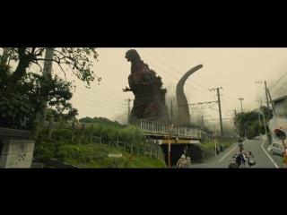 Годзилла/Shin Gojira (2016г.) (Трейлер)