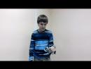 №7. Рука из Assassin's Creed. Иван (13 лет)