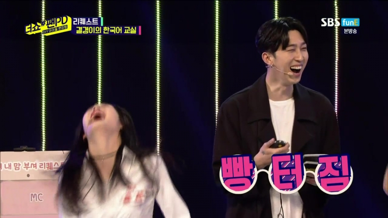 170529 [SBS funE] The Show Fan PD. Episode 6. Pristin.