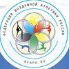 Федерация Воздушной Атлетики России