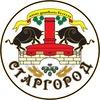 Ресторан Старгород | Чешская пивоварня