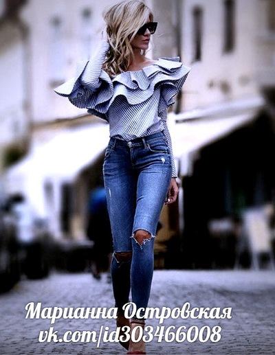 Марианна Островская