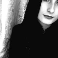 Дарья Торговкина