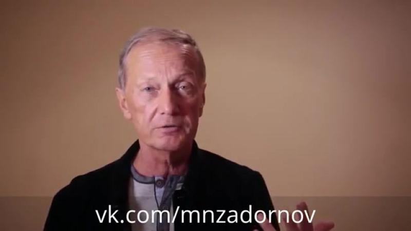 Михаил Задорнов Иван Грозный. За что его ненавидит запад