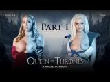 Rebecca Moore, Tina Kay &amp Danny D, Queen Of Thrones Part 1 (A XXX Parody)
