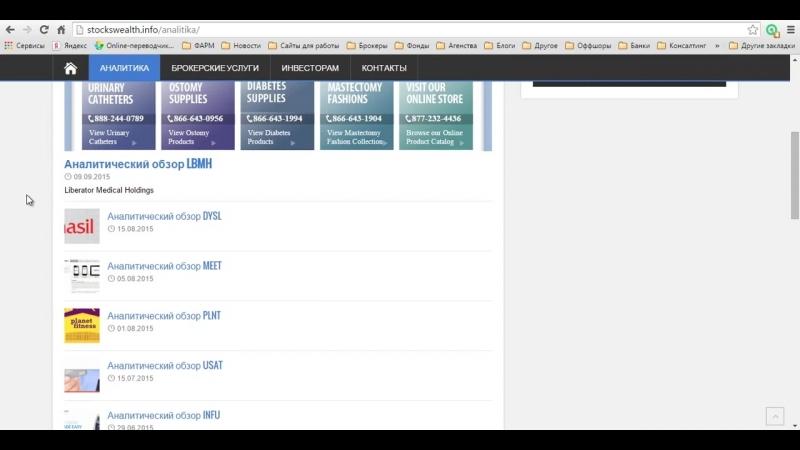 IPO, Forex, Penny Stocks.Обзоры и рекомендации.Выпуск №1.(Дмитрий Фёдоров - Издательство Info-DVD)