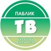 [ТВ] Типичный Владивосток
