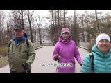 Любите жизнь! Скандинавская ходьба на Елагином, Санкт-Петербург, 30 апреля 2017 года.