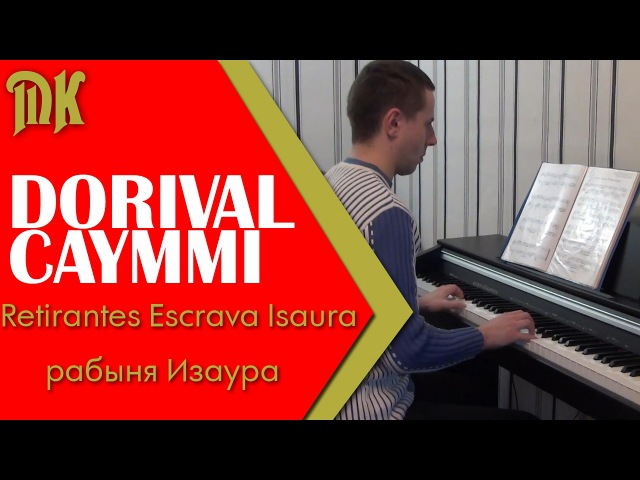 рабыня Изаура - Dorival Caymmi - Retirantes Escrava Isaura