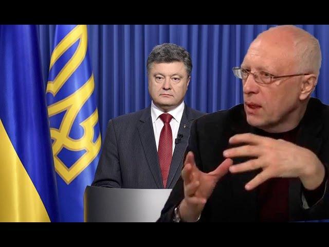 Соскин: Порошенко стал президентом вопреки всем законам