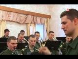 Центральный военный оркестр МО РФ на ТВЦ. Выпуск
