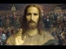 Мастер Иисус  Бессмертные тела  Слияние Душ в Любви