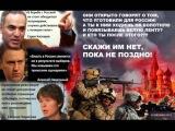 Жанна Бичевская-МЫ РУССКИЕ!!!