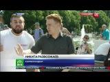 Быдло ВДВшник ударил журналиста в прямом эфире