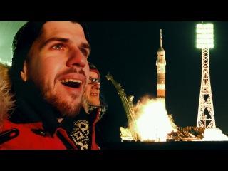 Байконур и запуск ракеты Союз на МКС [UsachevPOV]