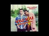 VIU VIU - #МАЛОНАЛА (Alex Shik &amp Calippo) Rene Various Mash-Up