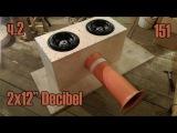 Ural Decibel 2x12 = 151 Дб Часть 2
