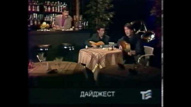 О.Митяев, К.Тарасов, В.Калашников
