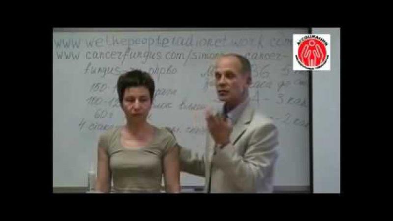 Азбука висцеральной терапии. Диск 3. Часть 1. Курс лекций доктора Огулова А. Т.