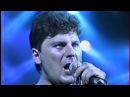 Сектор Газа - Концерт в Москве д/к Горбунова 1996. (профессиональная сьемка)
