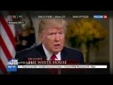 Оскорбивший Путина телеведущий уволен с Fox News